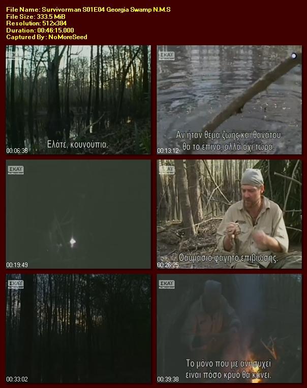 http://1.bp.blogspot.com/_BvMF1cOmSj4/TMg7DbCG4wI/AAAAAAAAE9c/fcixuUwLixs/s1600/Survivorman+S01E04+Georgia+Swamp.jpg