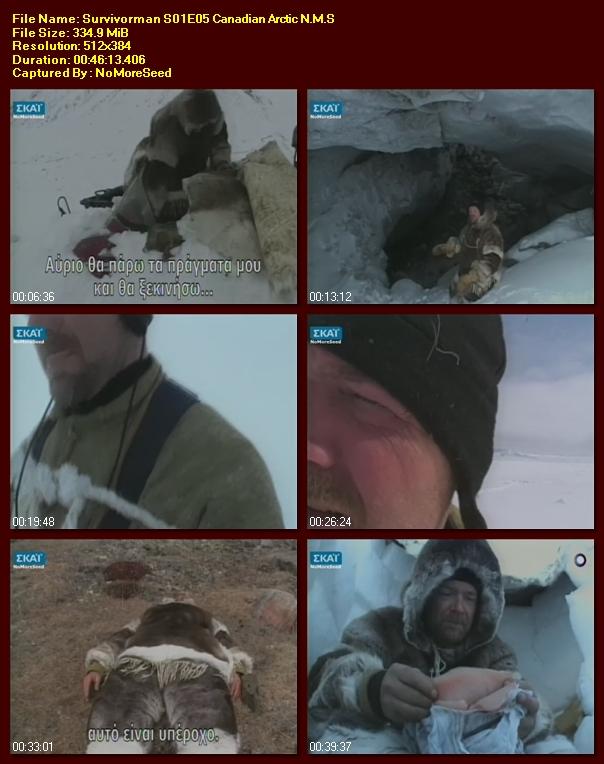 http://1.bp.blogspot.com/_BvMF1cOmSj4/TMg7E-1uGnI/AAAAAAAAE9g/WAwxgL6qzIo/s1600/Survivorman+S01E05+Canadian+Arctic.jpg
