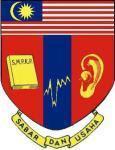 Sekolah Menengah Pendidikan Khas Persekutuan