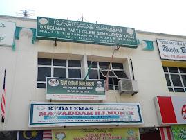 Majlis Tindakan Dun Kuala Nerang / Pusat Khidmat Ahli Parlimen Padang Terap