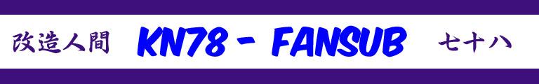 KN78 Fansub
