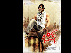 TELUGU JOSH MP3 DOWNLOAD