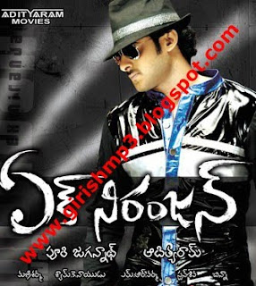 PRABHAS ek-NIRANJAN MP3 SONGS