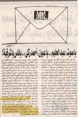 انا و الدستور
