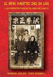 EL GRAN MAESTRO CHIU CHI LING y las diferentes familias del Hung Gar Kung Fu