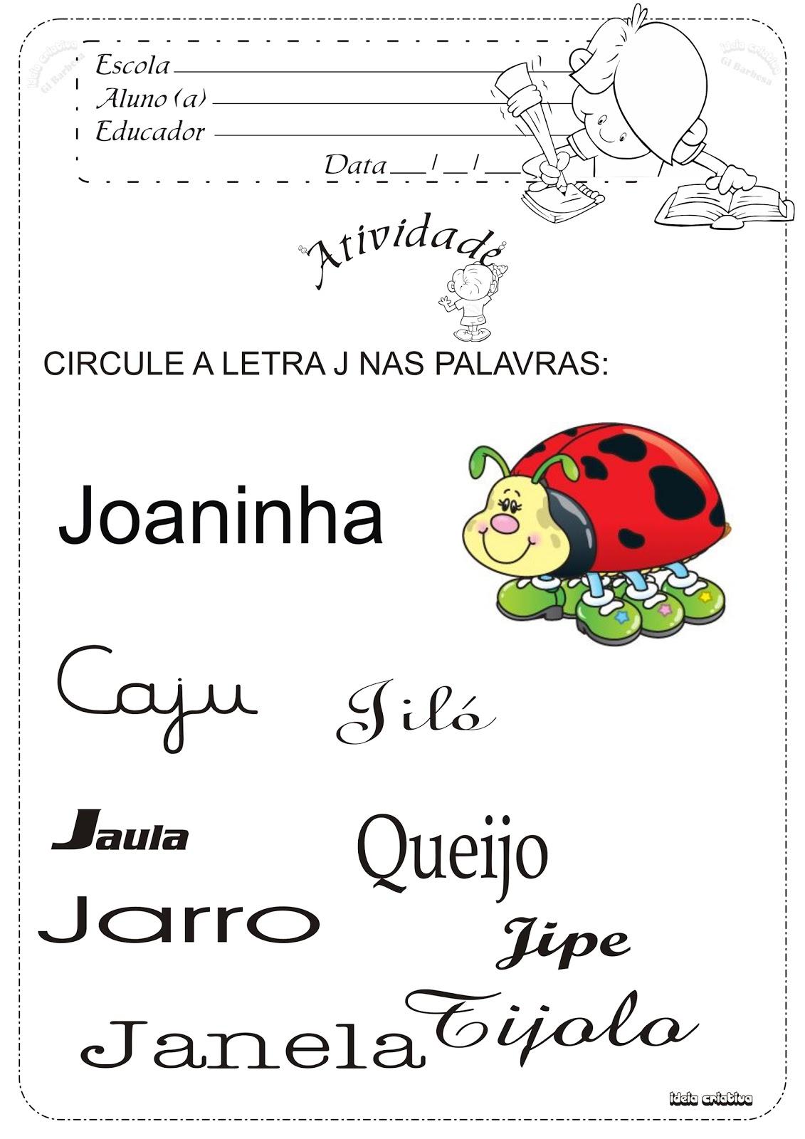 Super Blog Professor Zezinho : Atividades Com a Letra J BM71