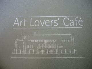 House for an art lover menu