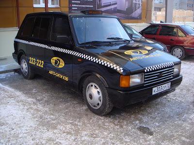 такси тюмени