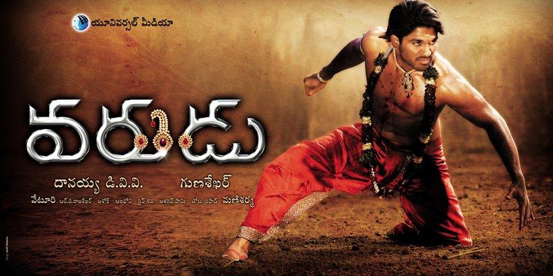 Box Office Latest News - Latest Telugu Cinema News Allu arjun photos telugu