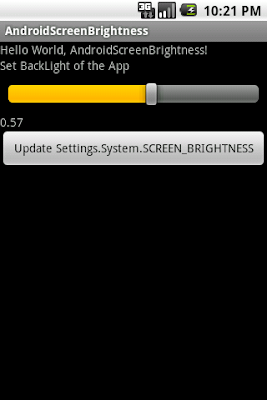 Change system screen brightness