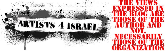 Artists 4 Israel Blog