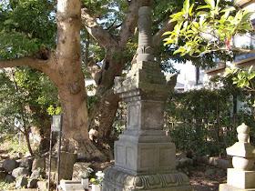畠山重保墓