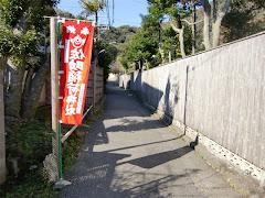 佐助稲荷道
