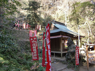 佐助稲荷神社