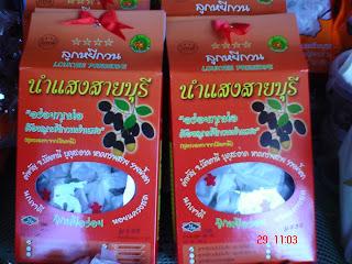 Louk Yee Preserve