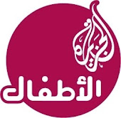aljazeera children channel