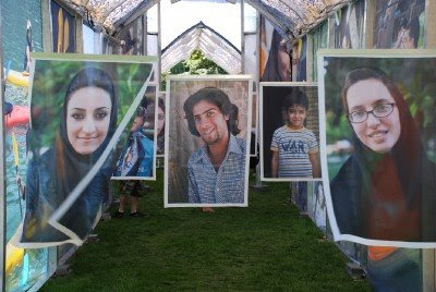 Diaphanous Peace - Pictures of You - Images from Iran in Denver's Civic Center Park