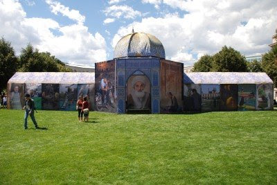 Pictures of You Tent in Denver's Civic Center Park - Images from Iran