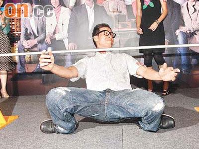 Moses Chan performing limbo rock
