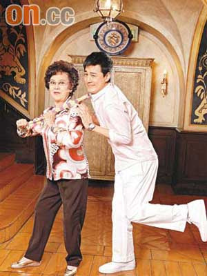 Lee Heung Kam and Raymond Lam Fung