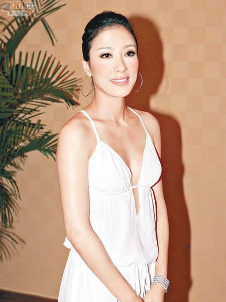 Tavia Yeung Yi