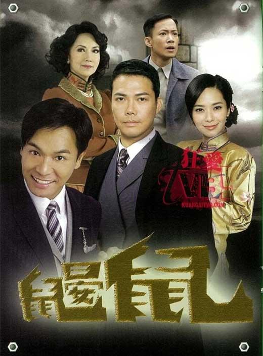 Mole TVB Sales Presentation 2011