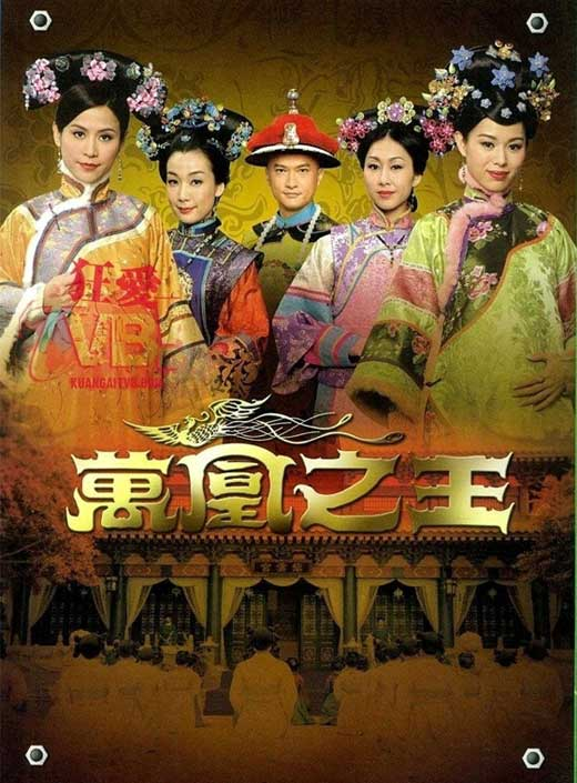 The King Among the Phoenixes TVB Sales Presentation 2011