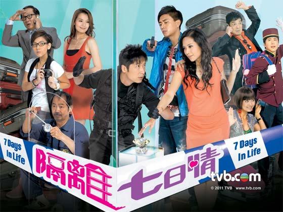 7 Days in Life TVB Drama Astro on Demand