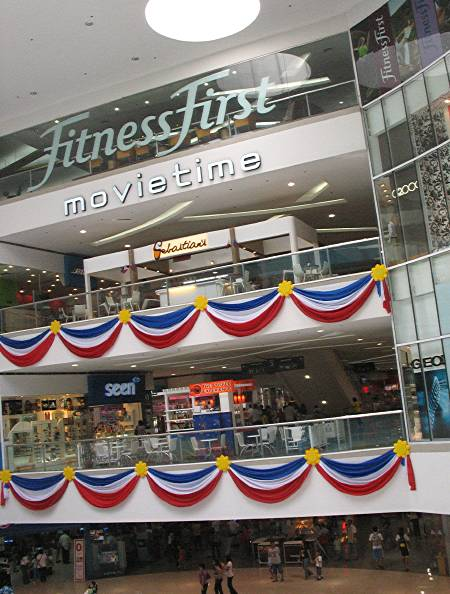Independence Day at The Block, SM City North EDSA