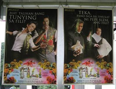 posters of Dulaang U.P.'s Isang Panaginip na Fili