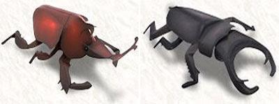 Animal beetle papercraft
