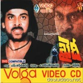 telugu cinemalu download megastar chiru super hit movie