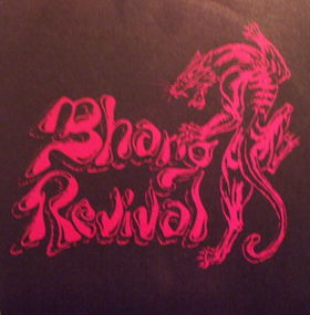 Bhang Revival / Hullabaloo - Noise From Nowhere Volume 7