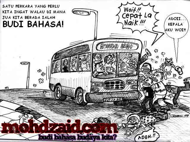 1 Malaysian Budi Bahasa Budaya Kita