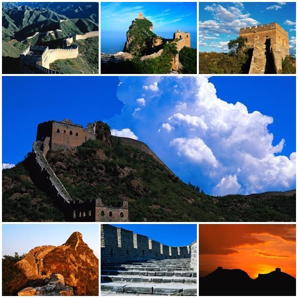 wallpaper china. of China HD Wallpapers