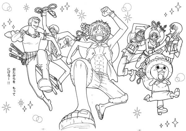one piece coloring page