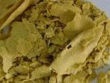 Monsanto Technology LLC v Cefetra BV and Others