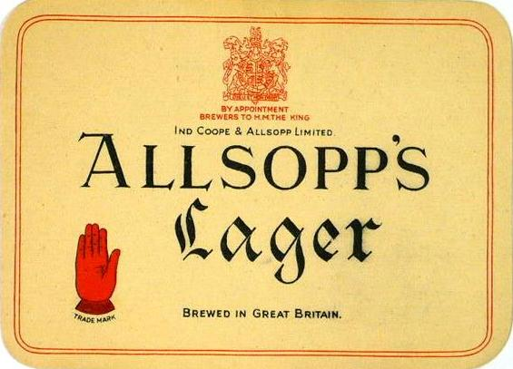 ... in my occasional series on British Lager. If you want to go all anal.