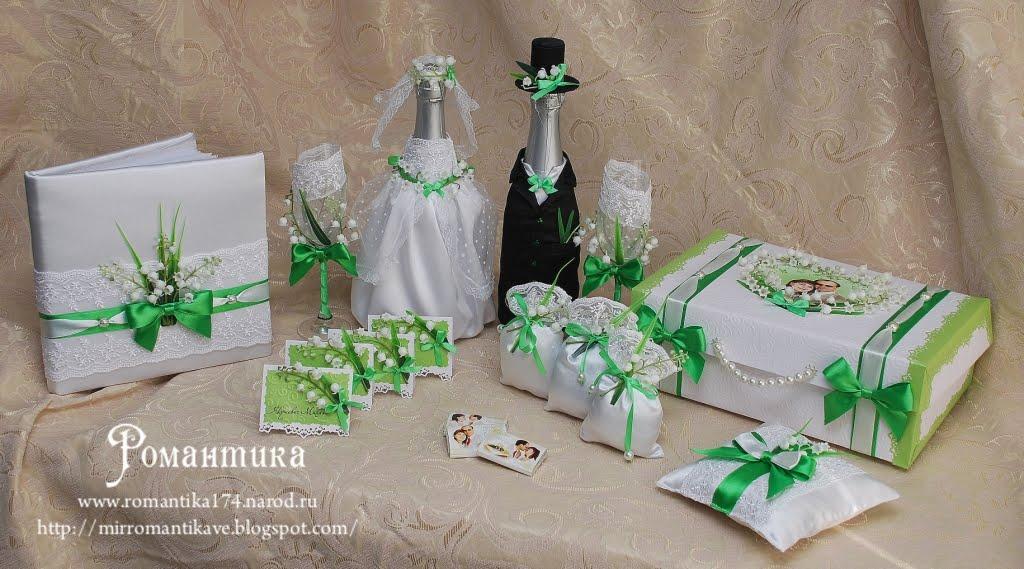 Подарок на свадьбу с легендой