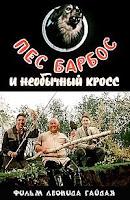 Никулин, вицин и моргунов в фильме