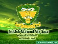 :: Maahad Mahmud ::