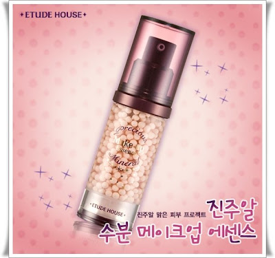 Etude+House+Spring+Collection+2009+2