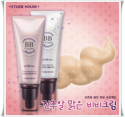 Etude+House+Spring+Collection+2009+3