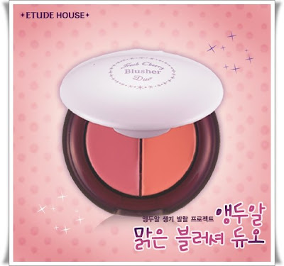 Etude+House+Spring+Collection+2009+5