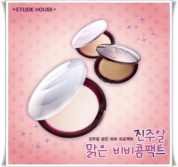 [Etude+House+Spring+Collection+2009+6.jpg]
