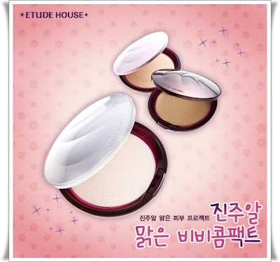 Etude+House+Spring+Collection+2009+6