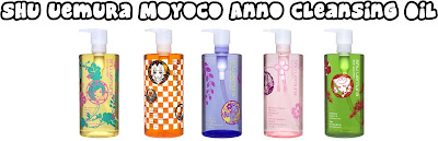 Shu+Uemura+Moyoco+Anno+Cleansing+Oil+6