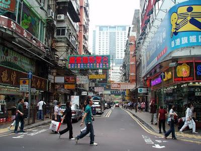 Vaca Hong Kong