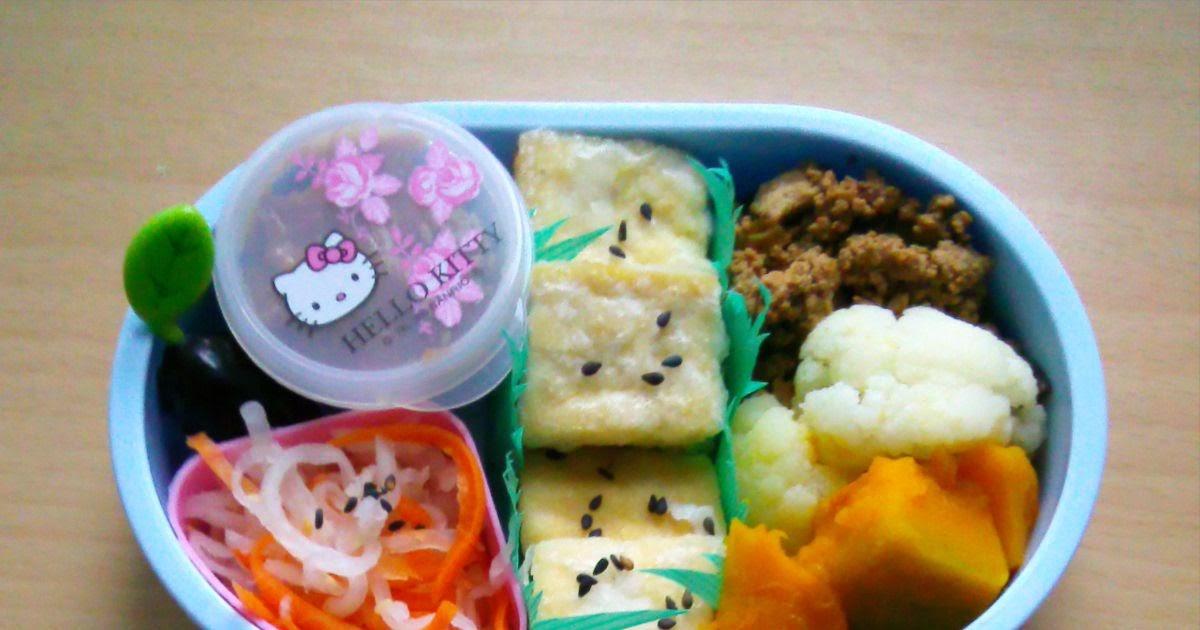 bento mania verr ckt nach der japanischen lunch box bento bunter bratreis mit tofu w rfeln. Black Bedroom Furniture Sets. Home Design Ideas