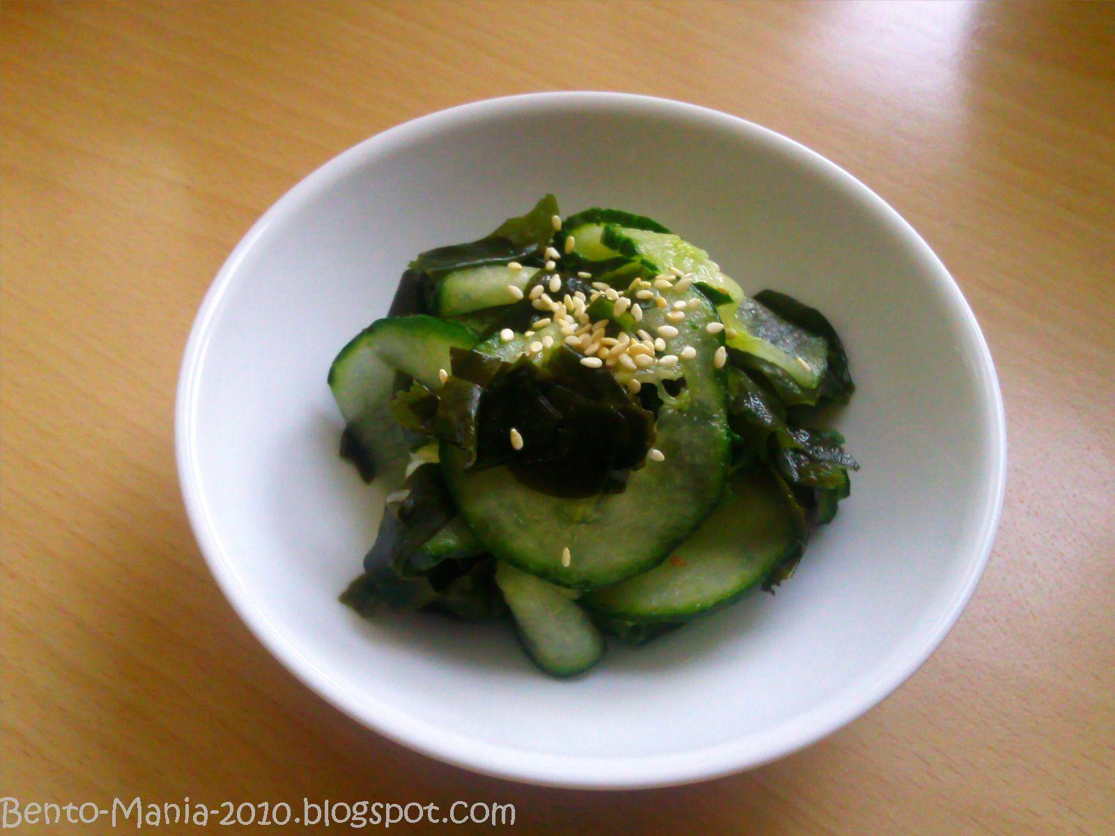 Japanische salat rezepte